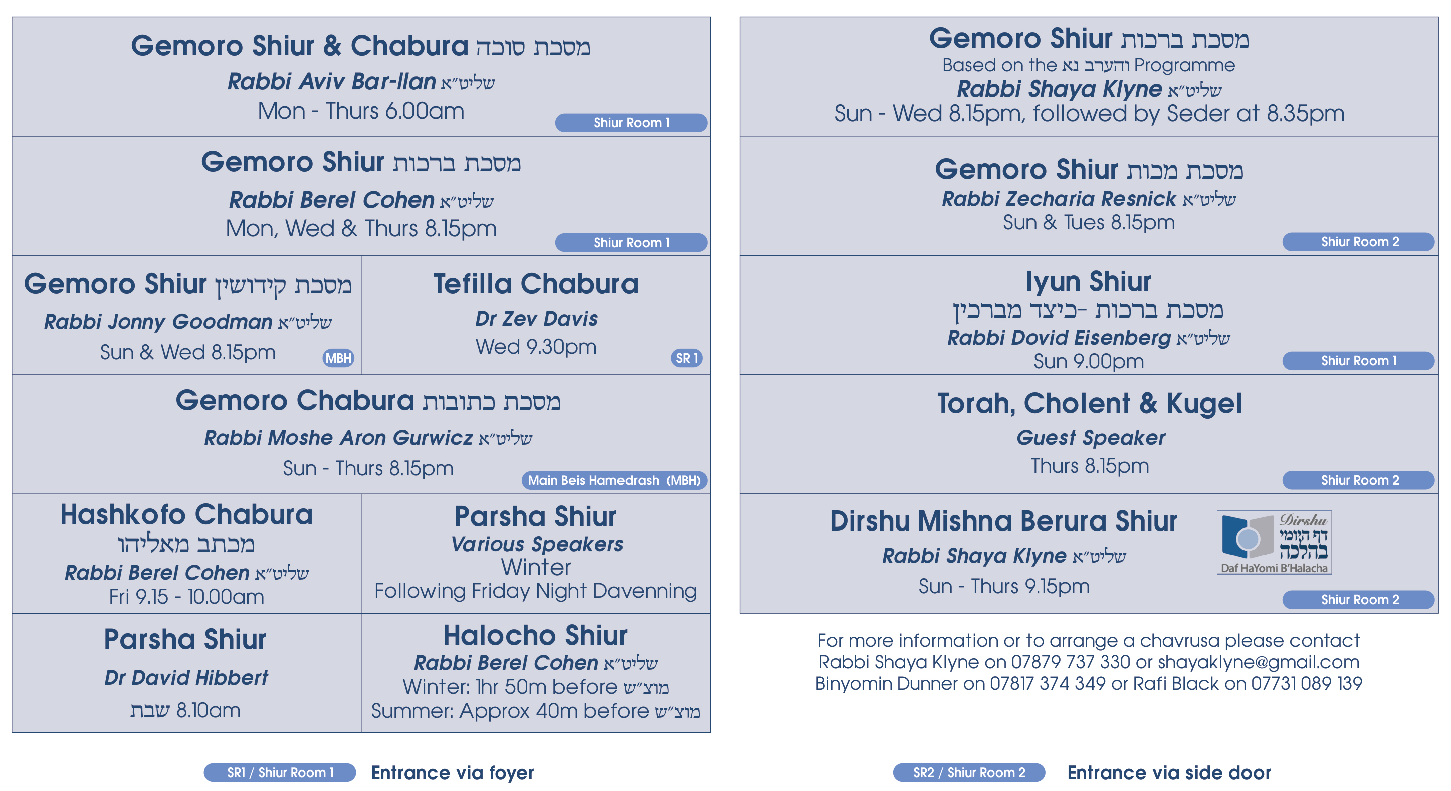 shiurim-schedule